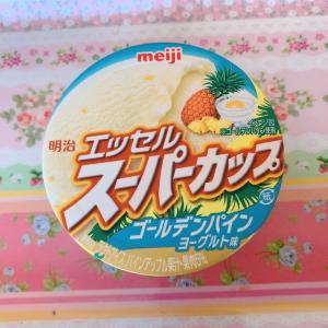 エッセルスーパーカップ*ゴールデンパインヨーグルト味*☆meiji
