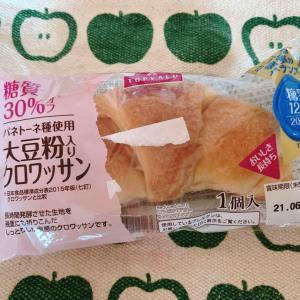 糖質30%オフ大豆粉入りクロワッサン☆トップバリュ