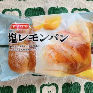 塩レモンパン☆ヤマザキ