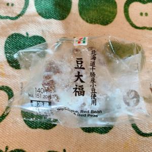 豆大福☆セブンイレブン