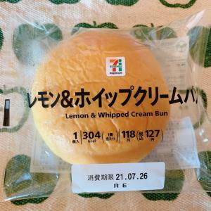 レモン&ホイップクリームパン☆セブンプレミアム