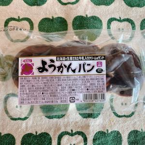 ようかんパン☆日糧製パン