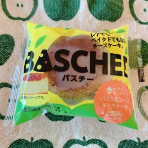 バスチー-バスク風コーンチーズケーキ‐☆LAWSON