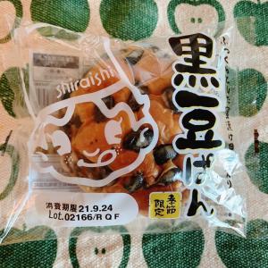 黒豆ぱん☆シライシパン