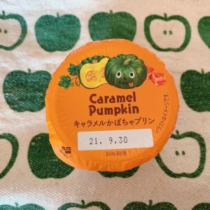キャラメルかぼちゃプリン☆北海道乳業