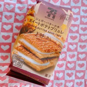 シュガーバターの木スイートポテトブリュレ☆セブンプレミアム