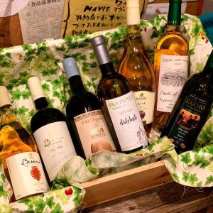 Georgiaワイン