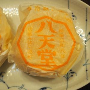 八天堂はくりーむパンだけじゃない@HACHI PAN CAFE
