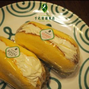 千疋屋総本店のバナナオムレット&ストロベリーオムレット