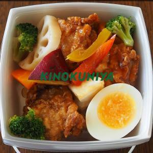 紀ノ国屋で根菜と鶏黒酢あんの雑穀米BOX@日本橋高島屋S.C.店