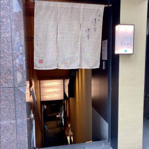 銀座 遠音近音 Ochi-Kochiでランチ&その後の白いばら