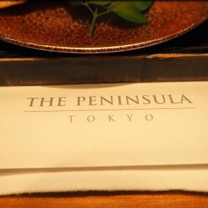 ザ・ペニンシュラ東京で朝食