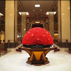 地域共通クーポン券を使って帝国ホテル「北京」で食事
