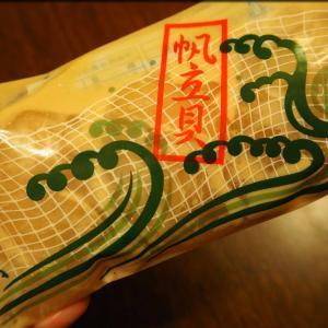 京粕漬魚久の帆立で飲む