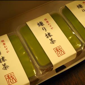銀座かずやの煉り抹茶@銀座三越・菓遊庵