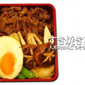 すき焼き重と大豆田とわ子最終回