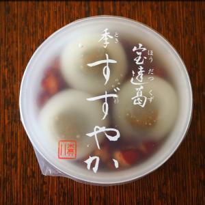加賀藩御用菓子司 森八の宝達葛 季すずやか〈抹茶〉