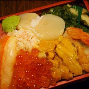 日本橋タカシマヤ東北展・歌津小太郎の海鮮弁当