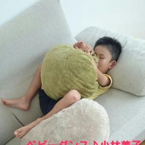 【人気記事のため再投稿】よく寝てくれるまあるい姿勢ってこういうこと