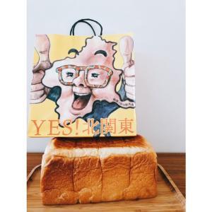 NEW高級食パン《群馬県高崎市》