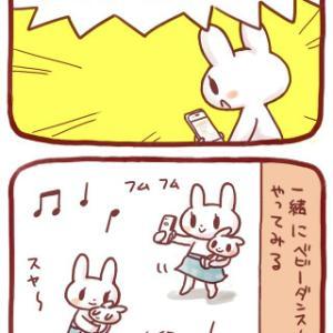 ベビーダンス4コマ漫画