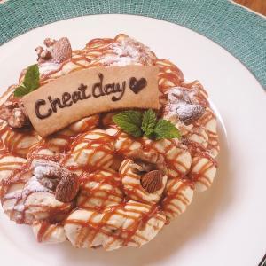 幸せいっぱいケーキ♡