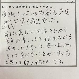 第3回目離乳食講義レッスン【群馬】