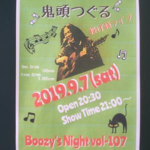 Boozy's Shelter Live情報…