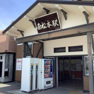 南松本駅 停留中のEF64-1000 2020.8.2