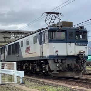 南松本駅へ EF64-1000 広島更新色を見に!