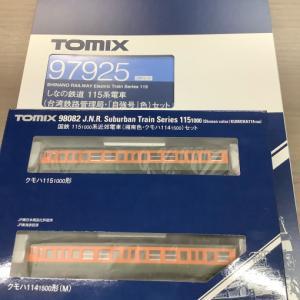 TOMIX 115系台湾色 &115湘南色入線