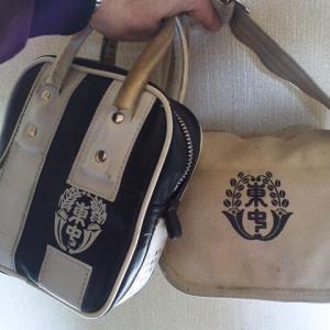 幌布製中学スクールかばんとビニールレザー製サブバッグのミニ