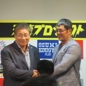 【プロレス】「天龍源一郎vs高田延彦トークバトル」(9/22)