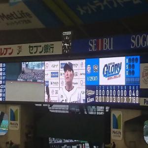 【野球】パ・リーグ「埼玉西武対オリックス」(6/29)