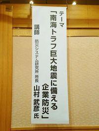 『台風タイムライン』 浜松市のホームページにひな形が公開されています。