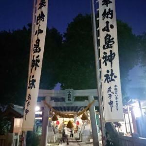 氏神神社参拝、町内ウォーキング、菩提寺お参り 今年も良い年になりそうです。