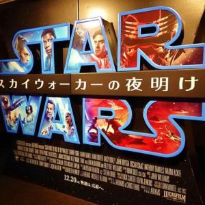 『スター・ウォーズ 9 /スカイウォーカーの夜明け』 まさに大団円!