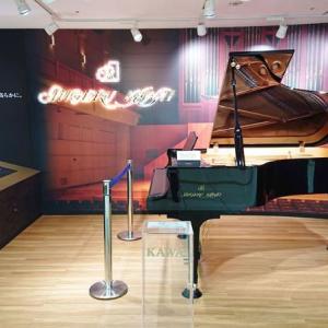 新しい日常へ・・・JR浜松駅にピアノの音が戻るのが待ちどおしいです。