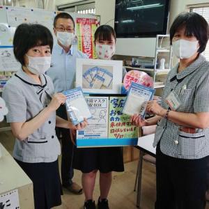 #マスクを届けよう 活動にご協力させていただきます。