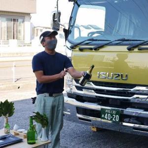 自動車部品輸送の4トントラックの『納車式』を執り行いました。