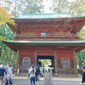 2020秋 世界遺産『比叡山延暦寺』 ① 東塔