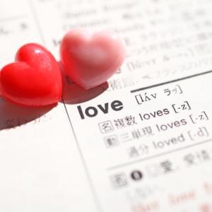 ●【恋活・婚活】恋愛をラクちんにうまく活かせる思考の使い方を身に着けよう♡