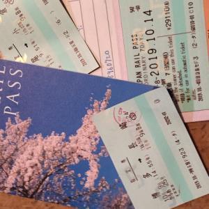 ジャパン・レール・パスと同じ、天国行き座席指定券を確保してます。