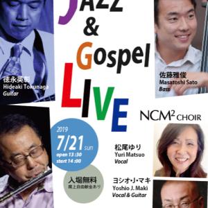 【NCM2ライブ情報】JAZZ & GOSPEL LIVE
