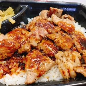 今日のランチ☆ステーキ丼☆