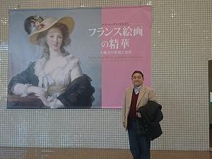 20.R2.01/04(土)晴れ-富士美術館