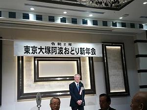 20R2.01/08(水)雨-くもり-阿波踊り-整体-商工会議所・産業協会