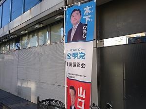 20R2.01/9(木)晴れ-東長崎駅-施設用地-作業