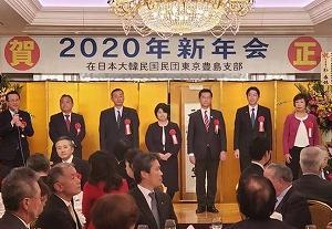 20R2.01/16(木)晴れ-民団新年会-教育研究-整体-会合