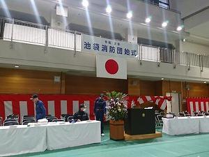 20R2.01/18(土)雨小雪-始め式予行準備-町会新年会